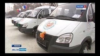 Еще нескольким многодетным семьям республики вручили ключи от автомобилей. 15.02.2018