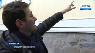 Памятник деревянного зодчества отреставрировали во Владивостоке