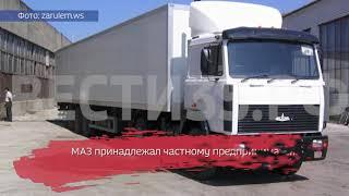 В Сокольском районе горел грузовик с бытовой химией