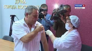Чиновники костромской мэрии в числе первых привились от гриппа