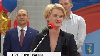 В Белгороде стартовал турнир на призы Светланы Хоркиной
