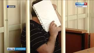 Жертвой убийства стал ранее осужденный по резонансному смоленскому делу