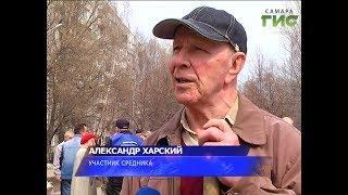 В Промышленном районе Самары на уборку сквера вышли жители и чиновники