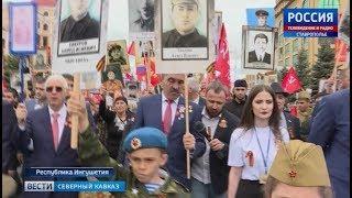 """""""Вести. Северный Кавказ"""" 11.05.2018"""