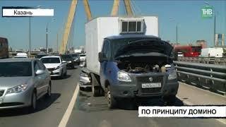 Несколько машин столкнулись на мосту Миллениум по принципу домино - ТНВ