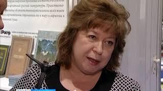 В Красноярске открылась книжная ярмарка