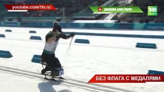 Марта Зайнуллина завоевала бронзовую медаль Паралимпиады - ТНВ