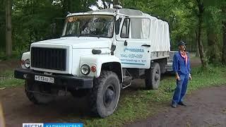Озеро в Макс Ашманн-парке чистят машиной-амфибией