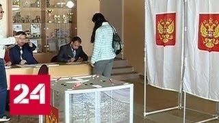 """""""Единая Россия"""" провела предварительное голосование - Россия 24"""