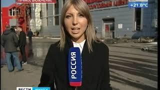 Жаркая ночка  В Иркутске сгорел один из крупнейших центров   МебельСити