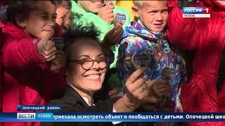 Вести-Псков 01.10.2018 14-25