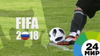 ЧМ-2018: сегодня определится последняя двойка четвертьфиналистов - МИР 24