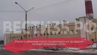 В Череповце ликвидирована крупная коммунальная авария