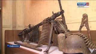 Смоленский губернатор посетил музей сафоновских поисковиков