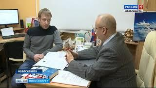 Новосибирец через Верховный суд смог вернуть себе водительское удостоверение