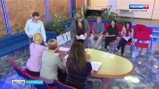 Жеребьевка платного эфирного времени прошла сегодня в пресс-центре нашей телерадиокомпании