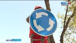 В центре Волгограда вводится круговая схема дорожного движения