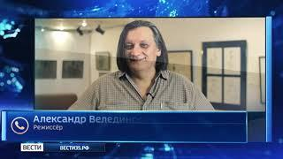 В Кириллове начались съёмки фильма с участием Безрукова и Хабенского