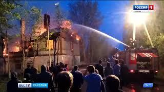 """Пожар в историческом здании """"Больницы диаконис"""" в Сортавале"""