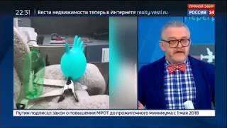 РЕЙС ГРОЗНЫЙ МОСКВА У ЛЮДЕЙ ШЛА КРОВЬ ИЗ УШЕЙ 2018