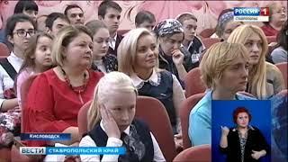 Ольга Казакова: талантливым детям нужна поддержка