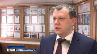 Первый замгубернатора Антон Кольцов посетил Вологодский центр РАН