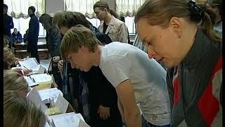 Новости 2010 02 16