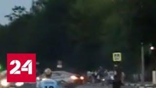 Дрифт на светофоре в Балашихе закончился аварией и пробкой - Россия 24