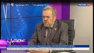 В Новосибирске пройдет крупнейший медицинский форум