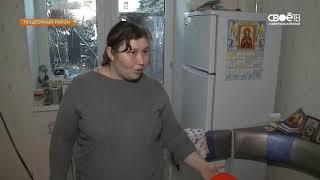 Дети-сироты, получившие жилье в станице Суворовской, жалуются на холод в квартирах