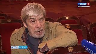 В Брянском театре драмы скоро премьера