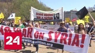В США ракетный удар по Сирии назвали нарушением международного права - Россия 24