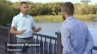 Интервью: руководитель экспедиции по поиску затонувших судов Александр Гончеров