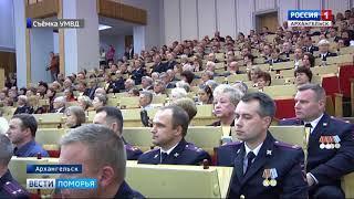 В УМВД области прошел праздничный концерт к 300-летию российской полиции
