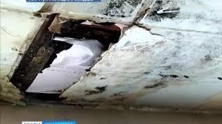 В посёлке Стрелка рабочие проломили потолок в многоквартирном доме