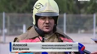 Рано утром в Красноярске вспыхнул закрытый на реконструкцию дворец спорта имени Ивана Ярыгина