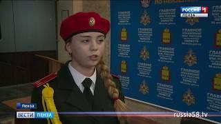 Юная пензенская спасательница стала призером международного симпозиума в Будапеште