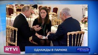 «Израиль за неделю» от 17 ноября 2018 года