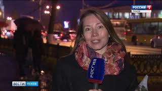 Вести-Псков 24.10.2018 11-25