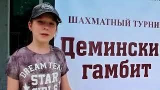 Шахматный турнир «Дёминский гамбит» прошёл в Ставропольском крае