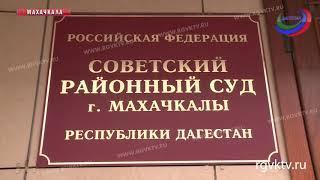 Экс-мэра Махачкалы приговорили к четырем годам колонии общего режима
