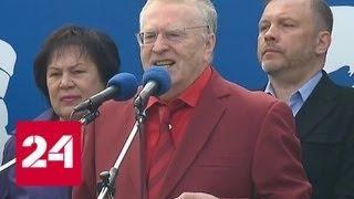 Цвет настроения - красный: Жириновский провел митинг в центре Москвы - Россия 24