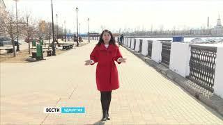 На Градостроительном совете обсудили перспективы развития набережной Ижевского водохранилища
