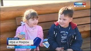 В Астраханском кремле открылось экскурсионное бюро