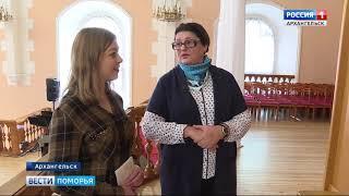 250-летний юбилей в этом году отмечает архангельская Кирха