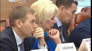 Студентам целевикам педвузов в Иркутске будут платить дополнительную стипендию