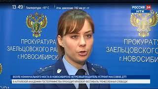 «Вести. Дежурная часть» за 02.03.2018