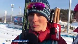 Олимпийского спортсмена Дениса Спицова отправили на допинг-контроль
