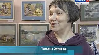 Новости культуры ВЯТКА (22.10.2018)(ГТРК Вятка)