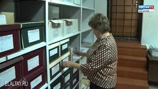 Архивная служба отмечает юбилей